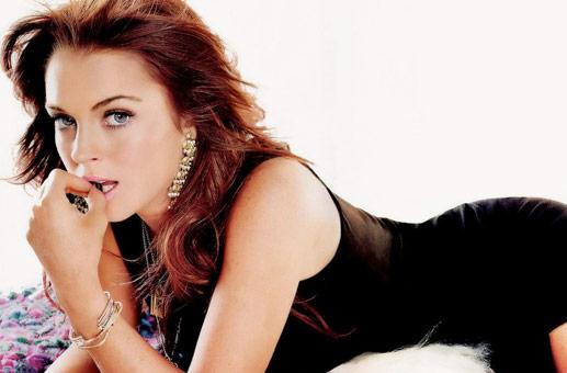 vagina fleshlight Lindsay Lohan